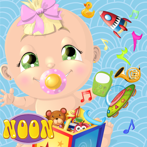 Arabic Baby phone هاتف الاطفال التعليمي file APK Free for PC, smart TV Download