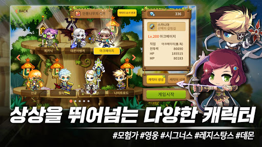 uba54uc774ud50cuc2a4ud1a0ub9acM 1.51.1864 screenshots 4