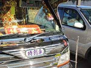 ハイゼットトラックのカスタム事例画像 陸奥水急さんの2020年09月22日22:36の投稿