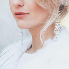 Wedding photographer Ilona Lavrova (ilonalavrova). Photo of 12.10.2016
