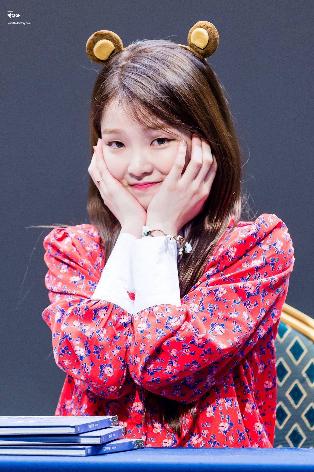 Seunghee main