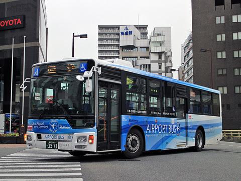 西鉄 吉塚 3241