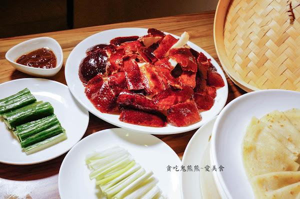 香港餐廳美味一鴨三吃只要1800~不用飛也能吃港味–尖沙咀茶餐廳