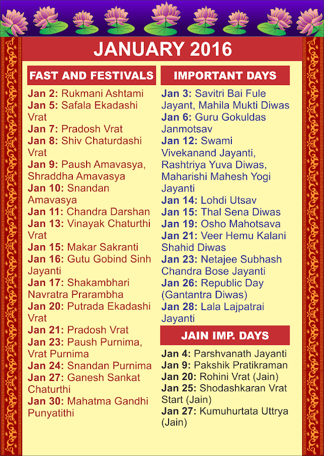 How To Add New Calendar In Google Calendar May 2016 Year 2016 Calendar Julian Calendar Time And Date Indian Festivals Calendar 2017 Android Apps On Google Play