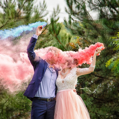 Wedding photographer Vera Bigma (BigmaVera). Photo of 19.09.2017