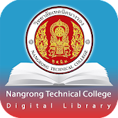 Nangrong Technical College Digital Library