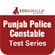 Punjab Police Constable Mock Tests for Best Result Download for PC Windows 10/8/7