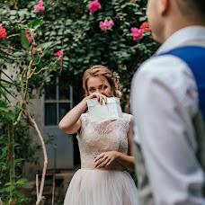 Wedding photographer Pavel Mara (MaraPaul). Photo of 18.12.2018