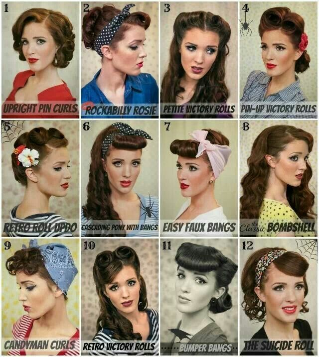 Retro PinUp Hairstyles