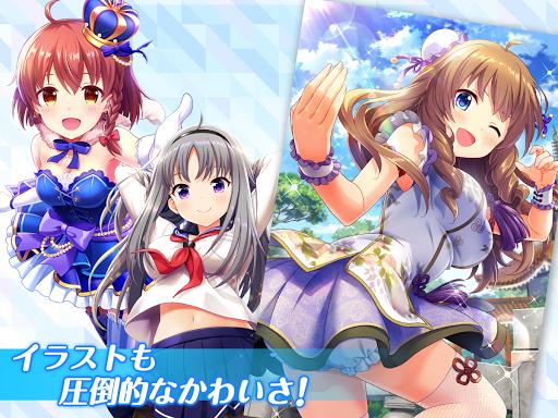 オルタナティブガールズ2<VR対応 美少女 RPGゲーム> screenshots 2