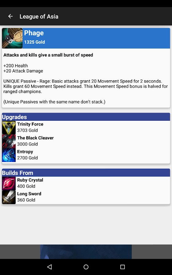 League of Asia (Garena Region)- screenshot