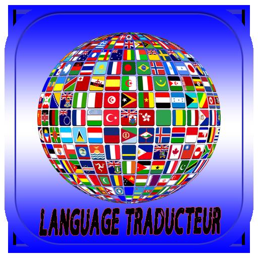 king of Translator All Languages