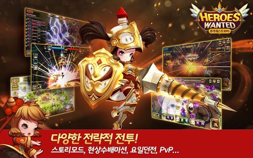 히어로즈원티드 : Quest RPG