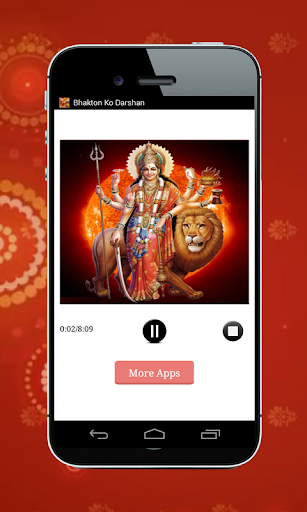 Bhakto ko Darshan