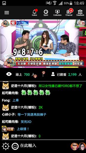 麥卡貝網路電視 screenshot 2