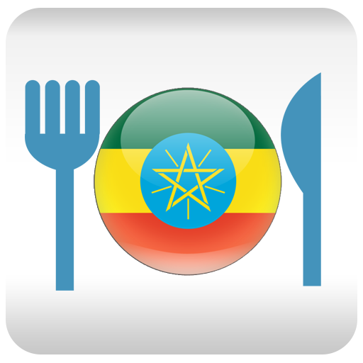 Ethiopian Food and Cuisine