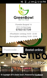 Green Bowl- screenshot thumbnail