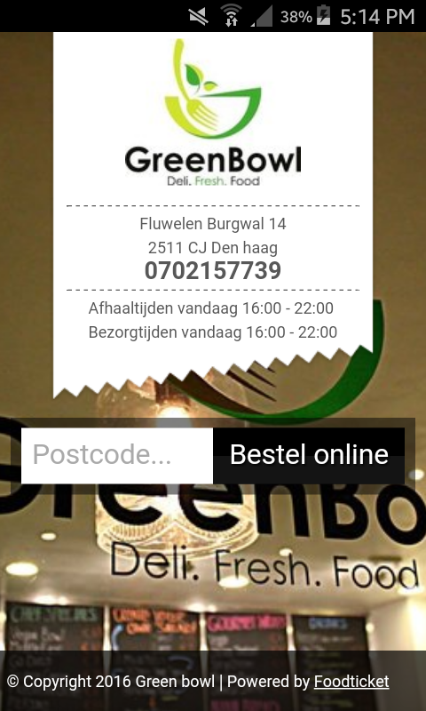 Green Bowl- screenshot