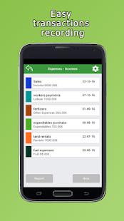 Cash Flow Αgriculture Manager screenshot