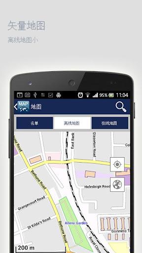 法兰克福离线地图|玩旅遊App免費|玩APPs