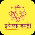Anuroop Wiwaha - Marathi Matrimonials icon