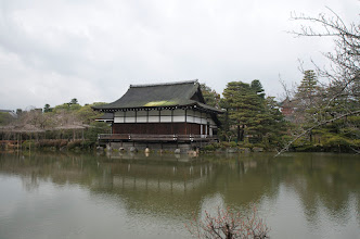 Photo: A pavilion in the gardens of the Heian shrine