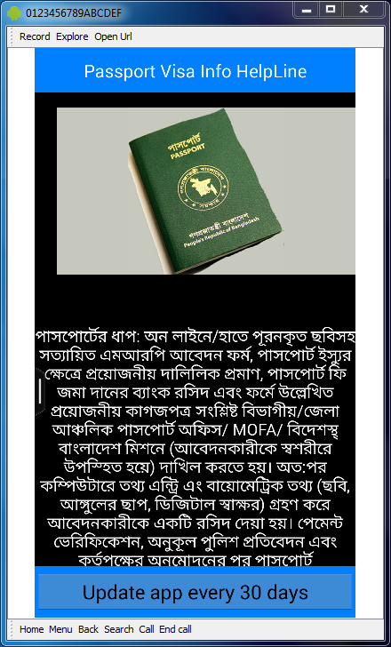 Passport Visa On Mobile In Bd - Android Apps On Google Play-9239