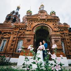 Wedding photographer Lyubov Dempke (DempkeLyubov). Photo of 30.05.2016