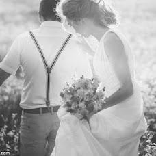 Wedding photographer Olga Kuzmina (Septembersun). Photo of 14.07.2015