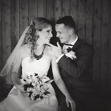 Wedding photographer Sofia Liková (LikovaSofia). Photo of 16.04.2019