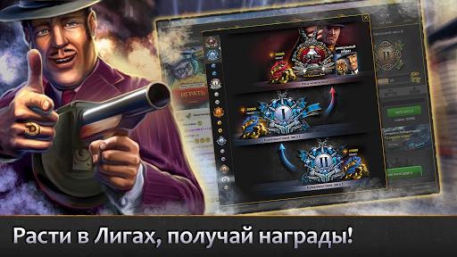 Мафия Непобедима  captures d'écran 2