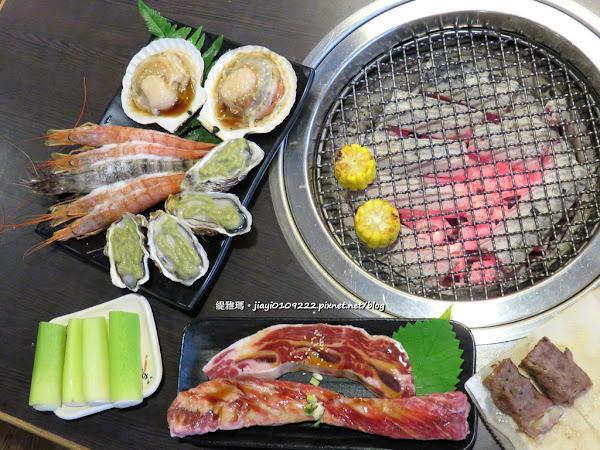 燒肉眾-新莊公園店。精緻日式炭火燒肉吃到飽:$699天使紅蝦吃到飽&$699+200海陸四選一 @ 緹雅瑪的部落格