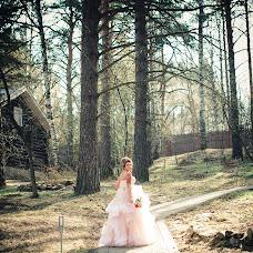 Wedding photographer Semen Viktorovich (ProPhotoSV). Photo of 24.05.2017