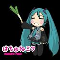 """Hachune Miku"" Live Wallpapers icon"