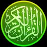 Bacaan Al-Quran 30 Juzuk mp3 icon