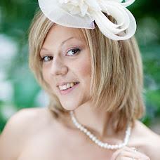 Wedding photographer Katerina Marka (katerina-marka). Photo of 12.04.2013