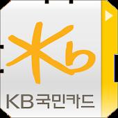KB국민 USIM카드(KT)