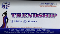 Trendship Fashion Designers & Boutique photo 1