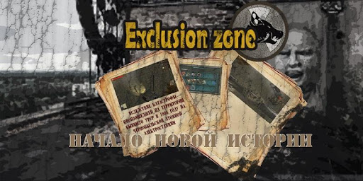 Exclusion Zone ss1