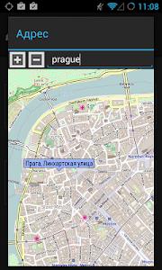 mobicargo - грузоперевозки screenshot 4