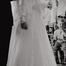 Wedding photographer Sergey Klychikhin (Sergeyfoto92). Photo of 26.03.2019