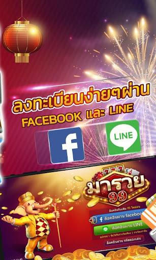 Slots Casino - Maruay99 Online Casino apkpoly screenshots 7
