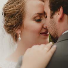 Wedding photographer Emil Kowalczyk (emilkowalczyk). Photo of 06.10.2018