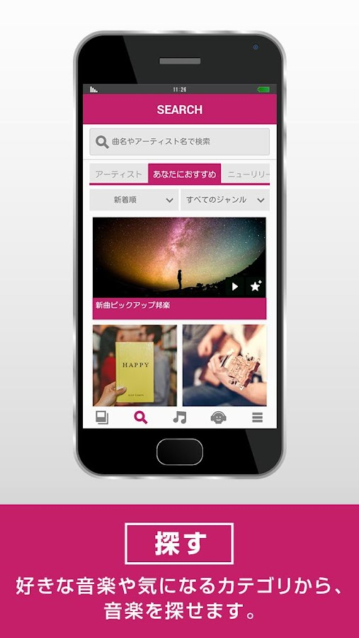 dヒッツ[Android4.4以上用]- screenshot