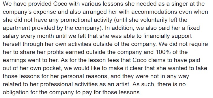 CocoLessons