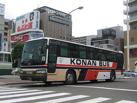 弘南バス「パンダ号」 ・359
