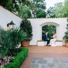 Wedding photographer Julia Sharapova (jsharapova). Photo of 26.07.2018