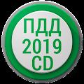 Билеты ПДД CD 2019 +Экзамен РФ download