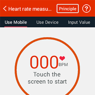 iCare Health Monitor (BP & HR)- screenshot