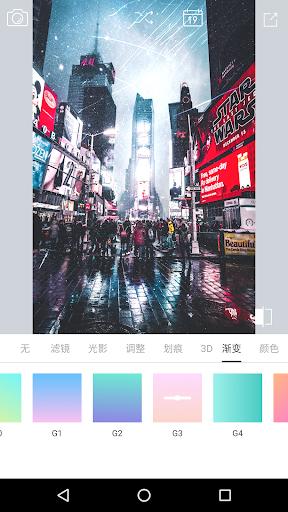 LightLE Filter - Analog film filters 1.1.2 screenshots 6